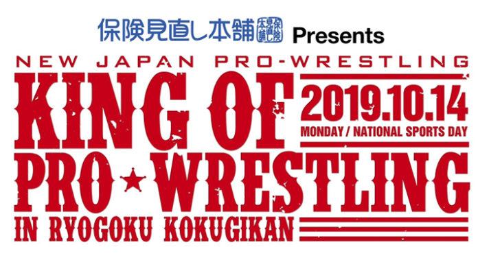 Image result for njpw king of pro wrestling 2019