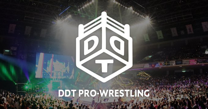 Watch DDT Skytree Current Explosion Street Wrestling 1/23/21