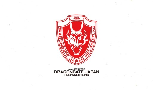 Image result for dragon gate truth gate 2020